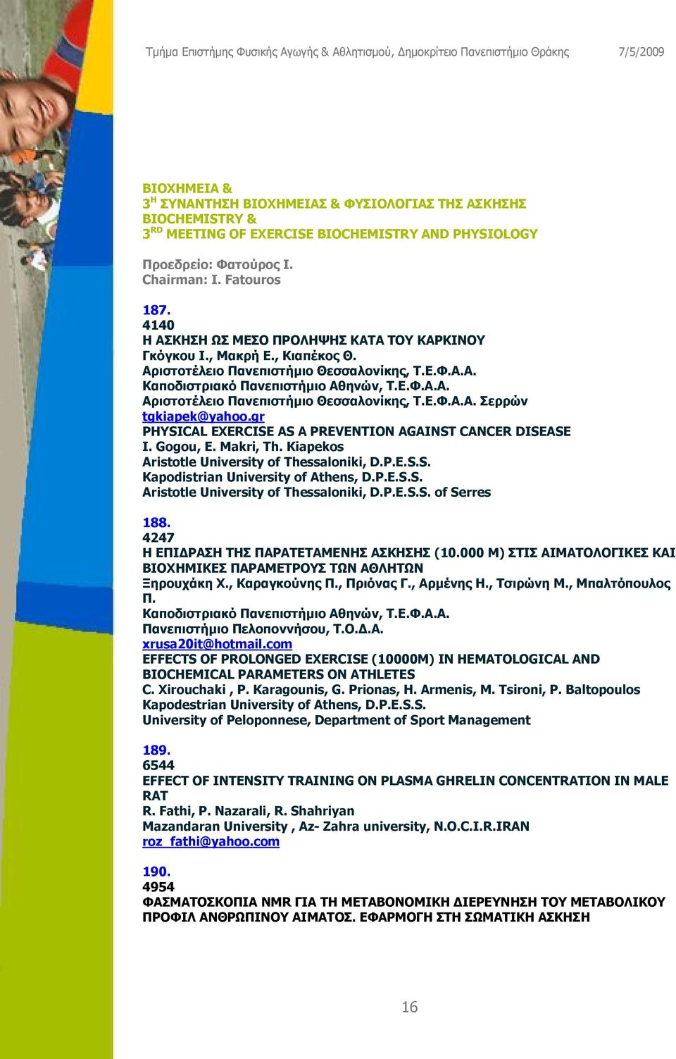 gr PHYSICAL EXERCISE AS A PREVENTION AGAINST CANCER DISEASE I. Gogou, E. Makri, Th. Kiapekos Aristotle University of Thessaloniki, D.P.E.S.S. Kapodistrian University of Athens, D.P.E.S.S. Aristotle University of Thessaloniki, D.P.E.S.S. of Serres 188.