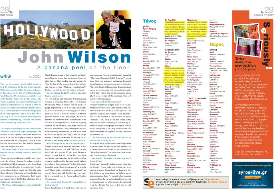 John Wilson, laughingly says. John Wilson has great love for humor and for the movies.