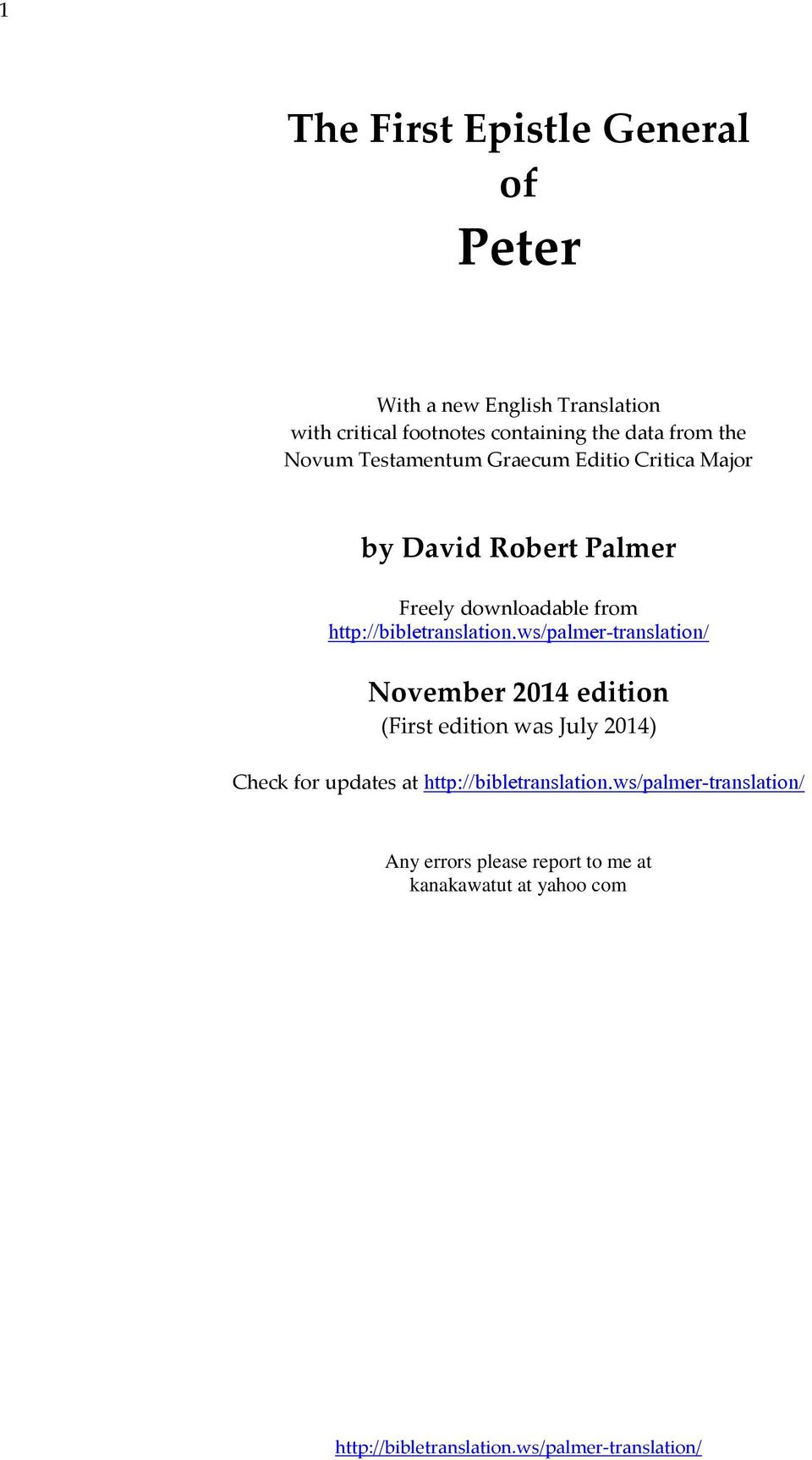by David Robert Palmer Freely downloadable from November 2014 edition (First edition