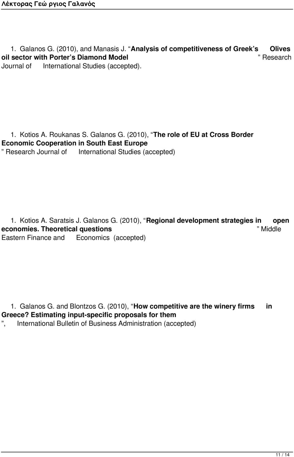 Kotios A. Saratsis J. Galanos G. (2010), Regional development strategies in open economies. Theoretical questions Middle Eastern Finance and Economics (accepted) 1. Galanos G. and Blontzos G.