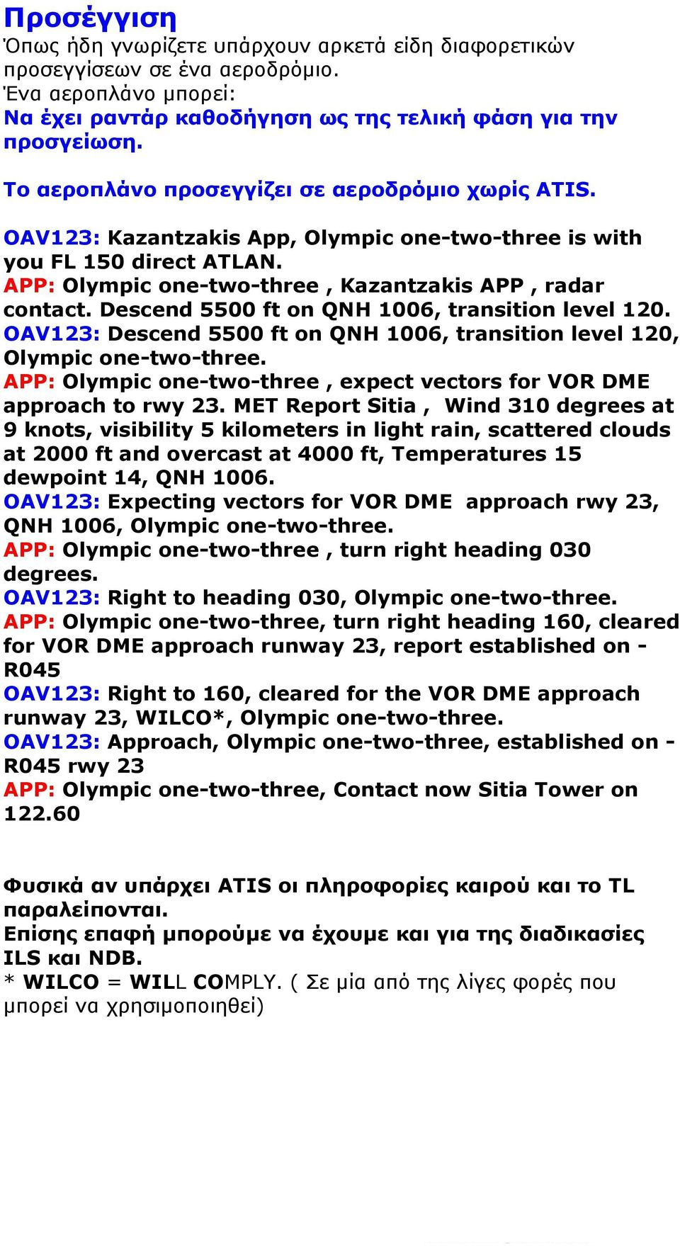 Descend 5500 ft on QNH 1006, transition level 120. OAV123: Descend 5500 ft on QNH 1006, transition level 120, Olympic one-two-three.