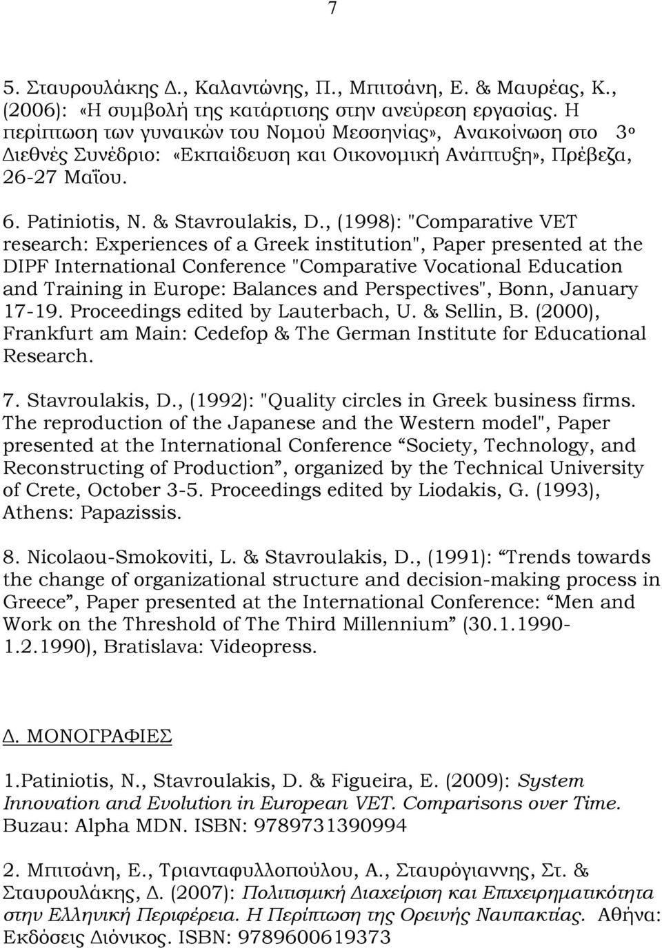 ", (1998): ""Comparative VET research: Experiences of a Greek institution"", Paper presented at the DIPF International Conference ""Comparative Vocational Education and Training in Europe: Balances and"