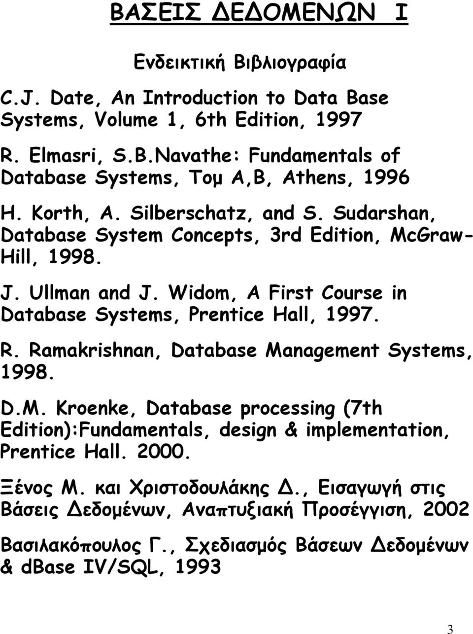 Widom, A First Course in Database Systems, Prentice Hall, 1997. R. Ramakrishnan, Database Ma