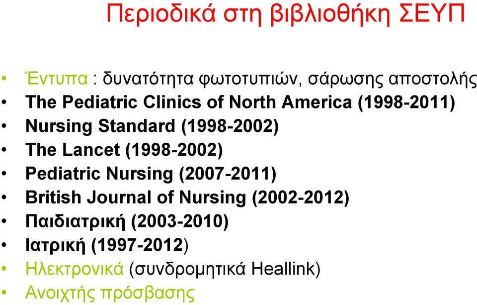 (1998-2002) Pediatric Nursing (2007-2011) British Journal of Nursing (2002-2012)