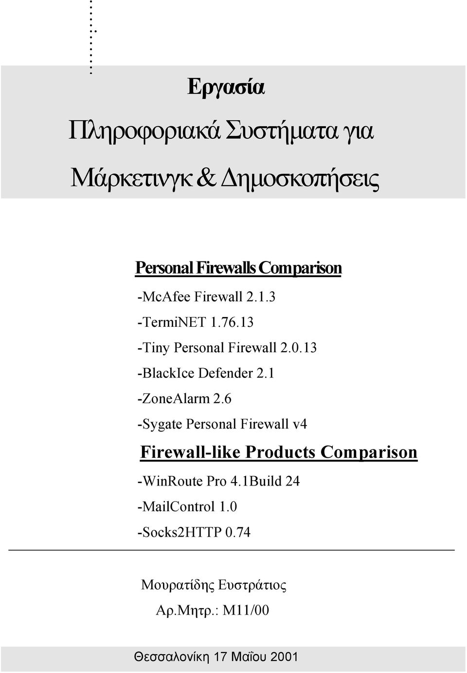 1 -ZoneAlarm 2.6 -Sygate Personal Firewall v4 Firewall-like Products Comparison -WinRoute Pro 4.