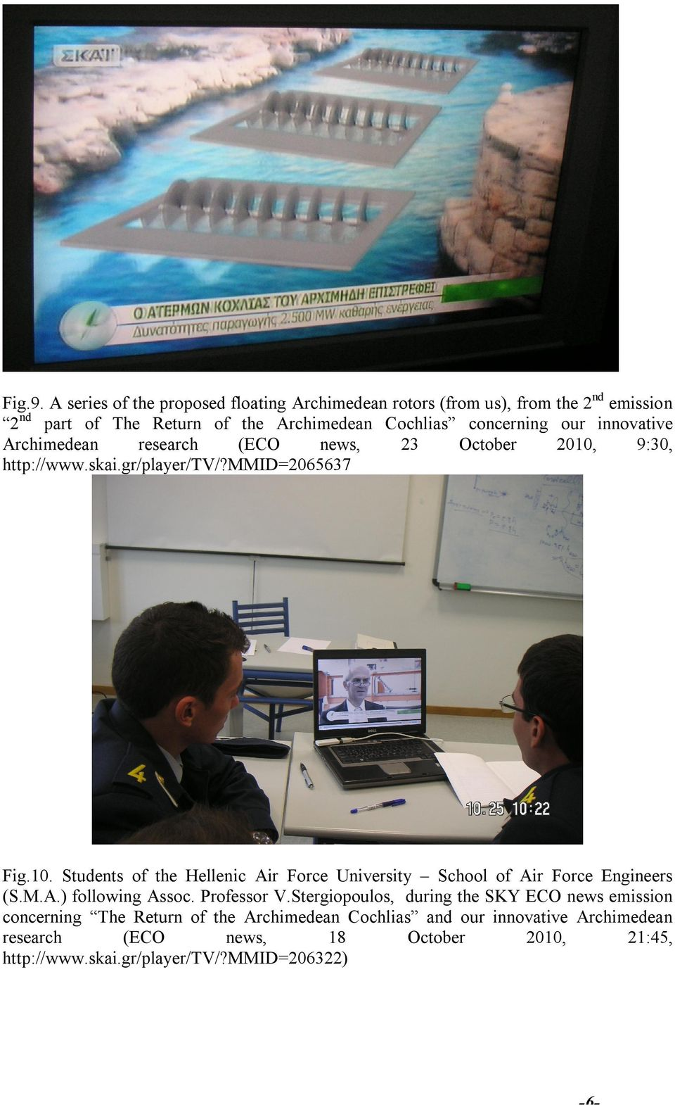 our innovative Archimedean research (ECO news, 23 October 2010, 9:30, http://www.skai.gr/player/tv/?mmid=2065637 Fig.10. Students of the Hellenic Air Force University School of Air Force Engineers (S.