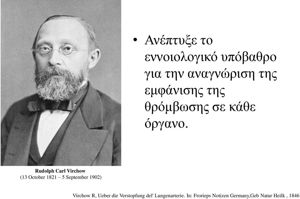 Rudolph Carl Virchow (13 October 1821 5 September 1902) Virchow
