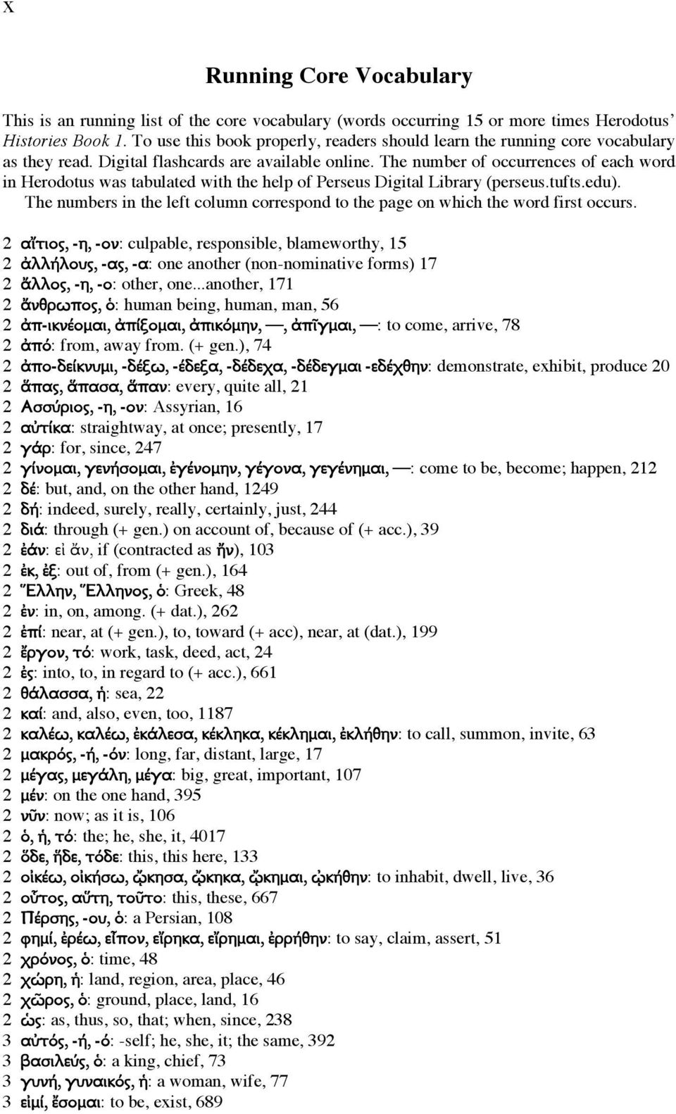 The number of occurrences of each word in Herodotus was tabulated with the help of Perseus Digital Library (perseus.tufts.edu).