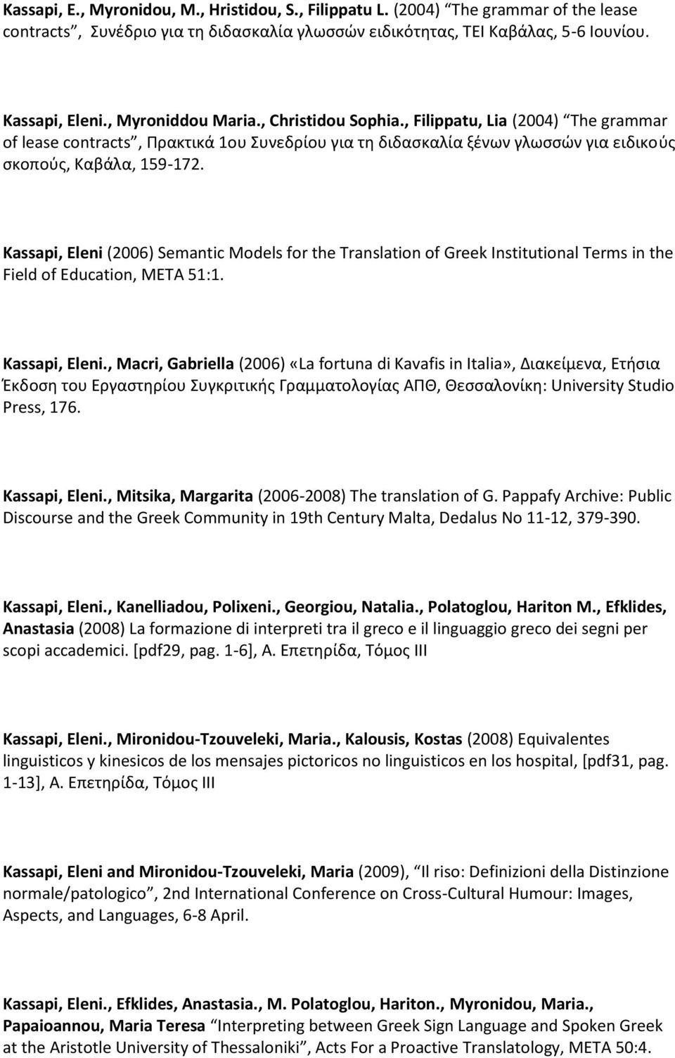 Kassapi, Eleni (2006) Semantic Models for the Translation of Greek Institutional Terms in the Field of Education, META 51:1. Kassapi, Eleni.