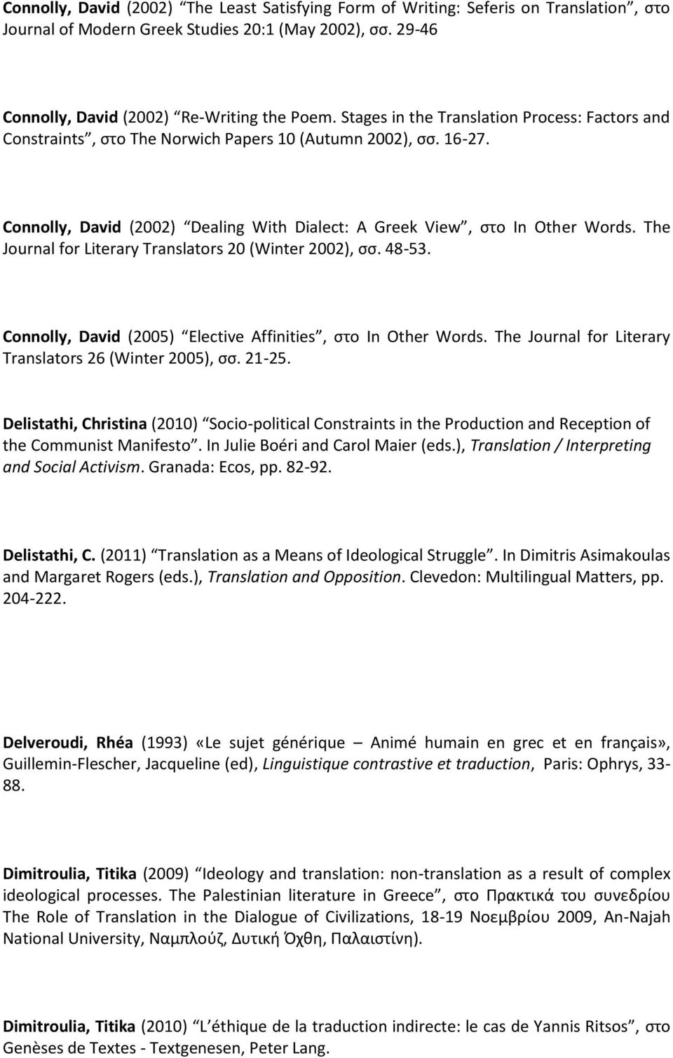 The Journal for Literary Translators 20 (Winter 2002), σσ. 48-53. Connolly, David (2005) Elective Affinities, στο In Other Words. The Journal for Literary Translators 26 (Winter 2005), σσ. 21-25.