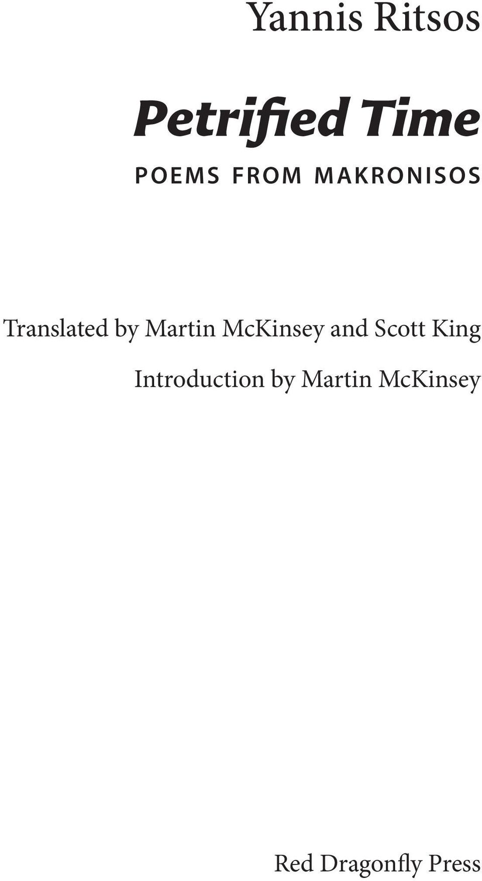 Martin McKinsey and Scott King