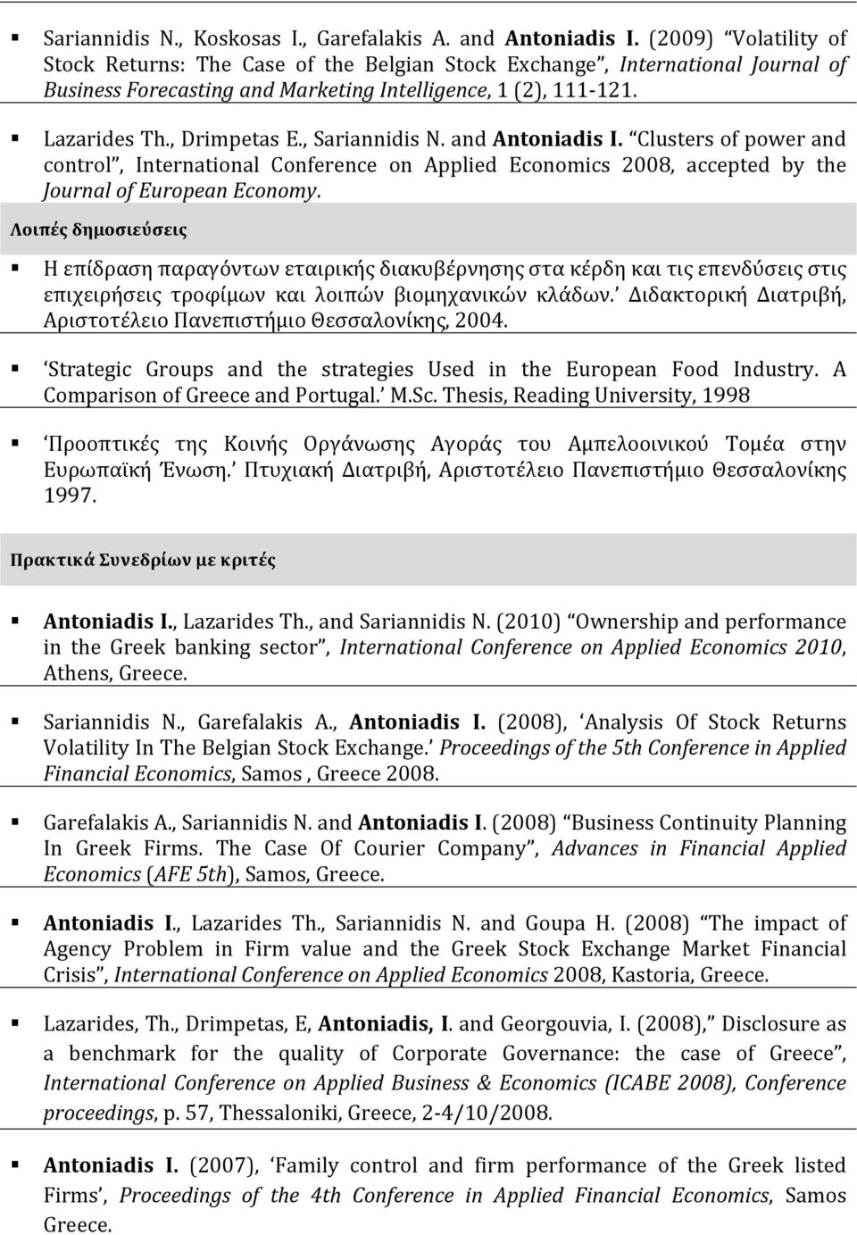 , Sariannidis N. and Antoniadis I. Clusters of power and control, International Conference on Applied Economics 2008, accepted by the Journal of European Economy. Λοιπές δημοσιεύσεις!