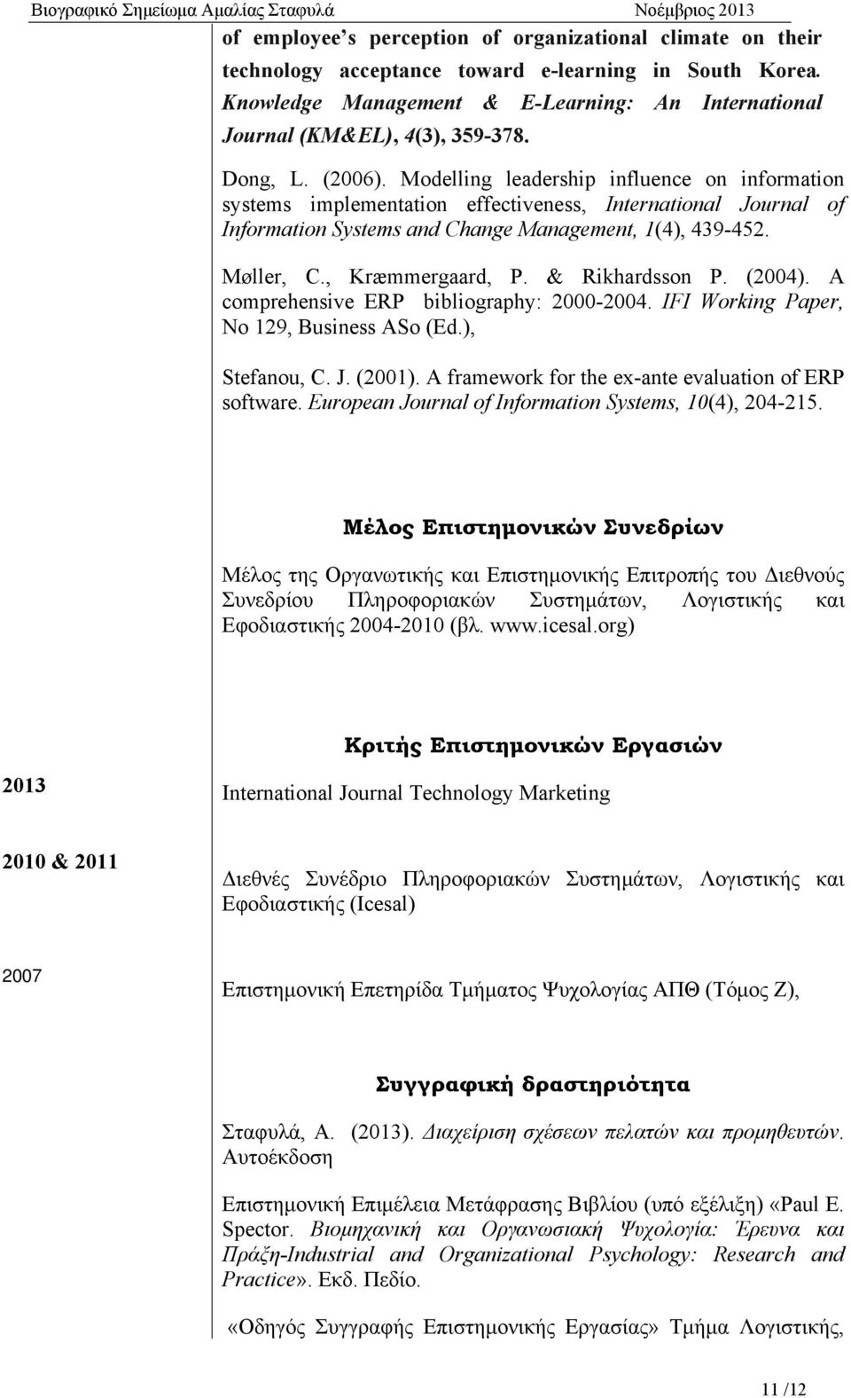 , Kræmmergaard, P. & Rikhardsson P. (2004). A comprehensive ERP bibliography: 2000-2004. IFI Working Paper, No 129, Business ASo (Ed.), Stefanou, C. J. (2001).