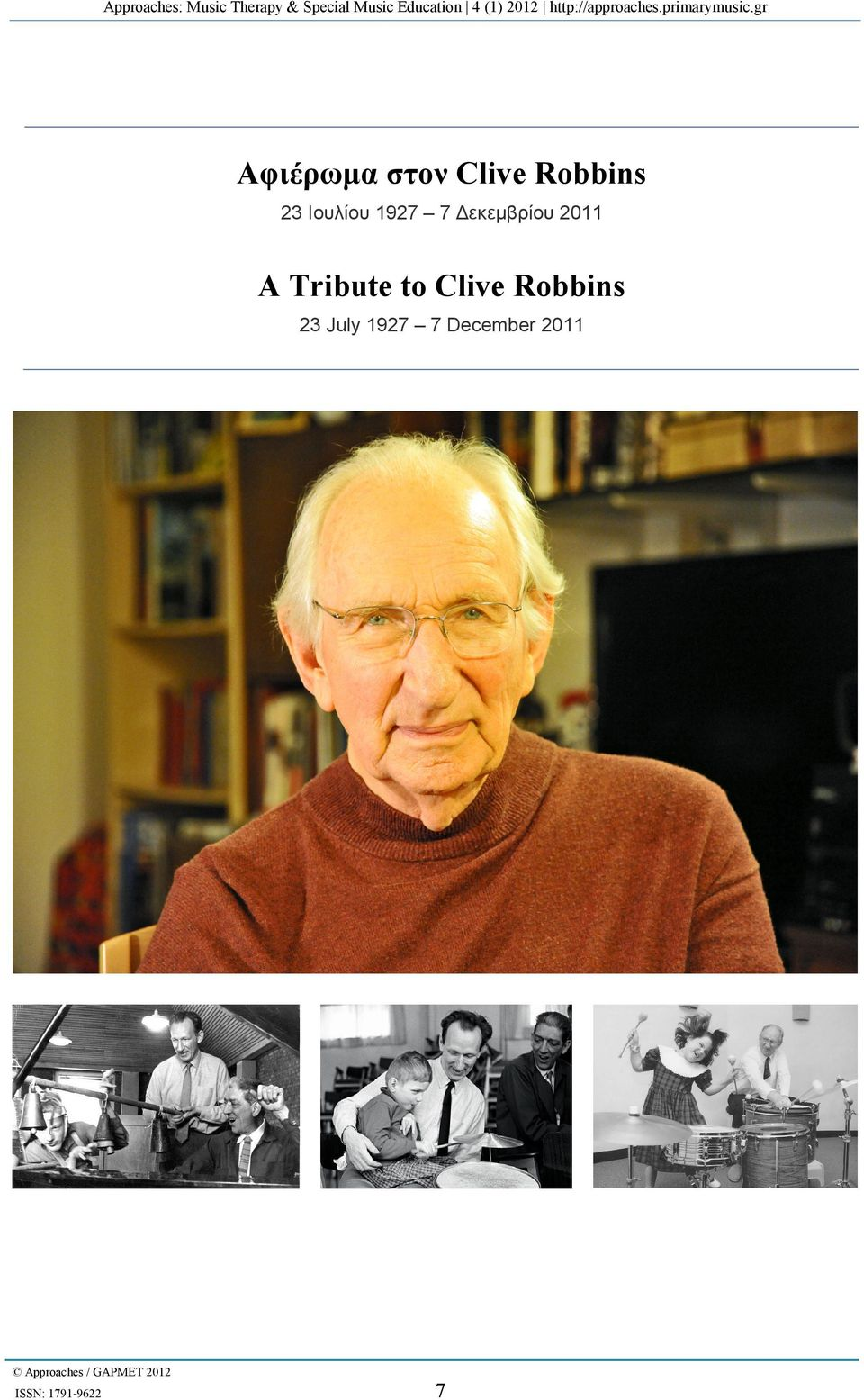 Tribute to Clive Robbins 23 July