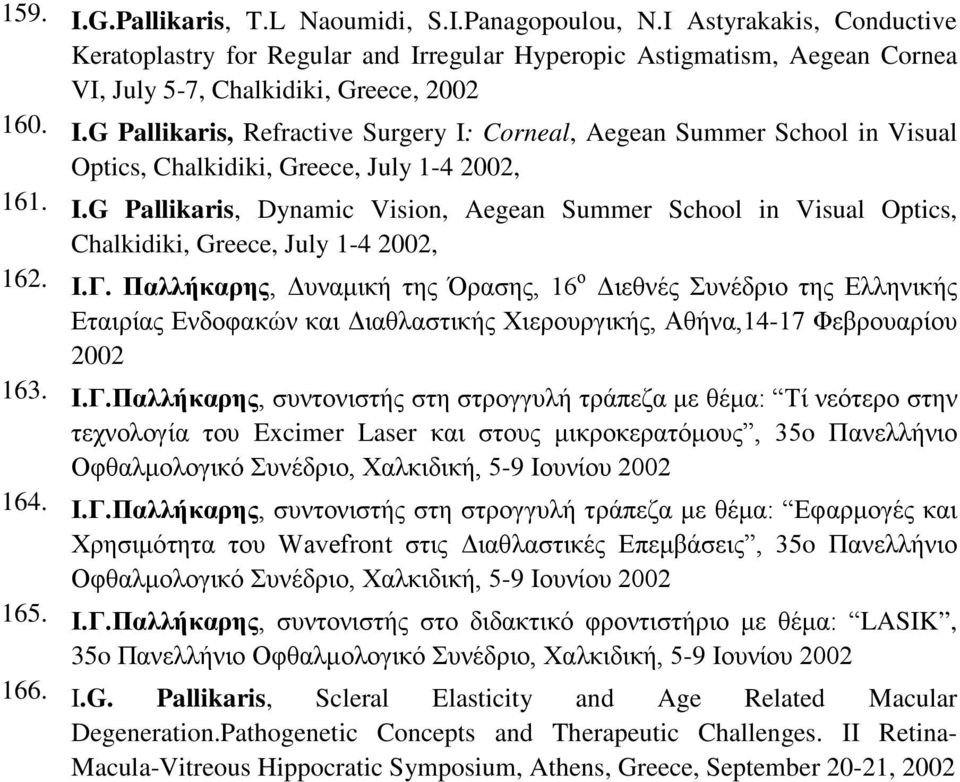 I.G Pallikaris, Dynamic Vision, Aegean Summer School in Visual Optics, Chalkidiki, Greece, July 1-4 2002, 162. Ι.Γ.