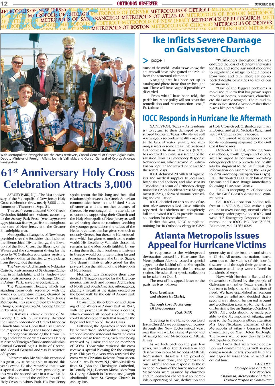 --The 61st anniversary of the Metropolis of New Jersey Holy Cross celebration drew nearly 3,000 at the Paramount Theater on Sept. 21.