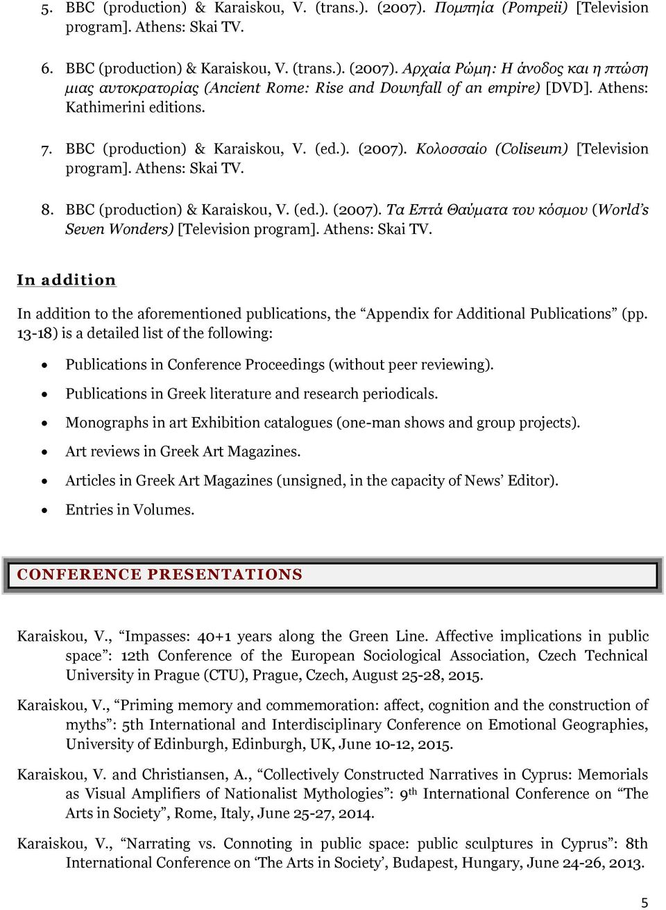 Athens: Skai TV. In addition In addition to the aforementioned publications, the Appendix for Additional Publications (pp.