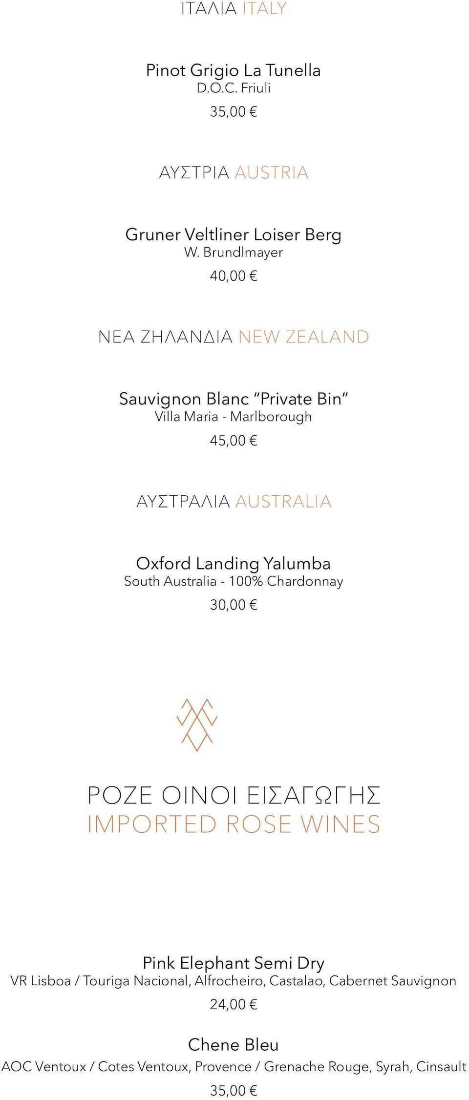 Landing Yalumba South Australia - 100% Chardonnay 30,00 ΡΟΖΕ ΟΙΝΟΙ EIΣΑΓΩΓΗΣ IMPORTED ROSE WINES Pink Elephant Semi Dry VR Lisboa