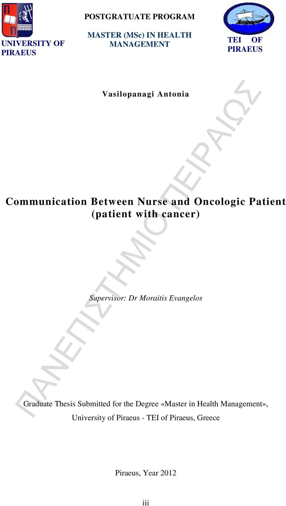 with cancer) Supervisor: Dr Moraitis Evangelos Graduate Thesis Submitted for the Degree
