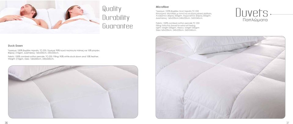 Fabric: 100% combed cotton percale TC 233 Filling: Extra thin thread for extra soft feeling. Light: weight 200gsm, Heavy: weight 350gsm Sizes:160x220cm, 240x220cm, 260X240cm.