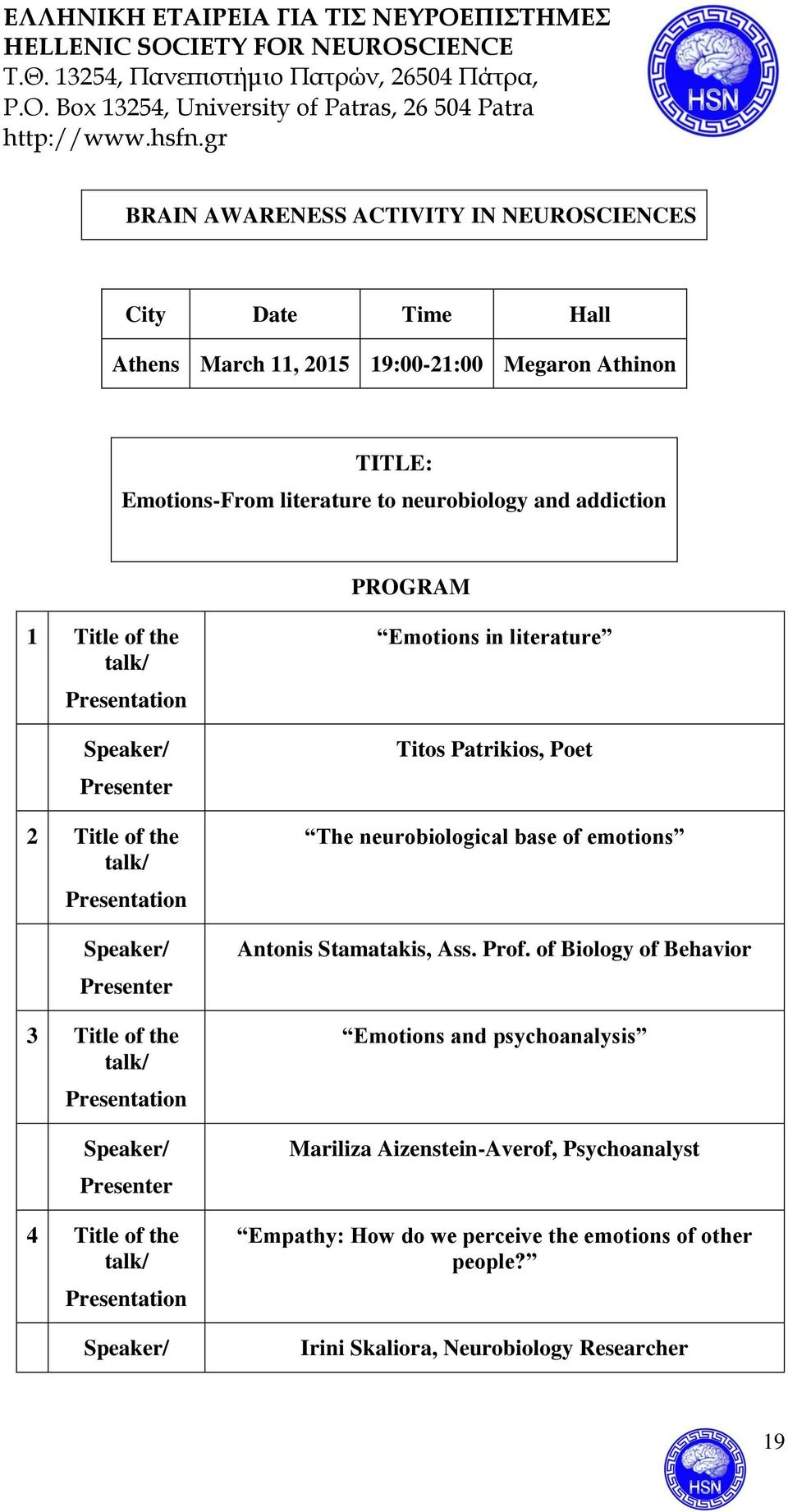 Presenter 4 Title of the talk/ Presentation Speaker/ Emotions in literature Titos Patrikios, Poet The neurobiological base of emotions Antonis Stamatakis, Ass. Prof.