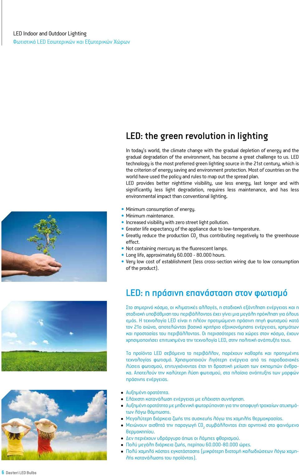 LED technology is the most preferred green lighting source in the 21st century, which is the criterion of energy saving and environment protection.