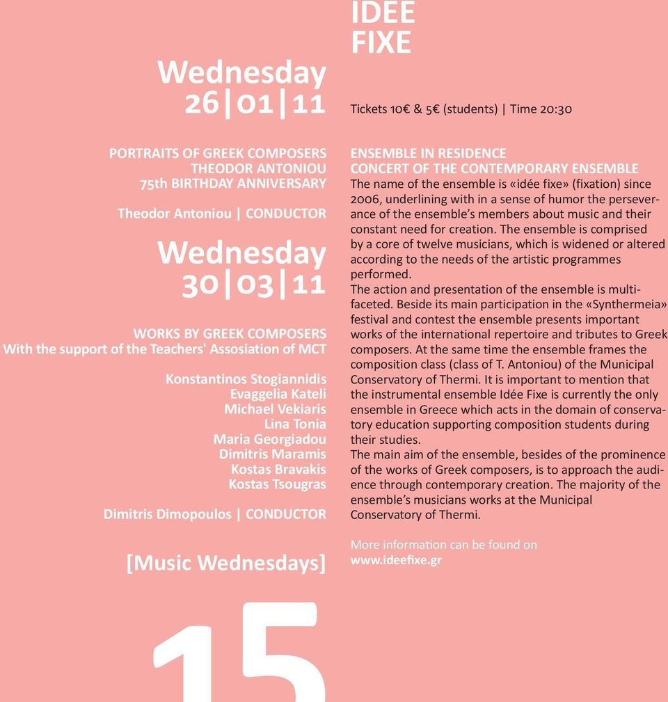 Wednesdays] IDEE FIXE Tickets 10 & 5 (students) Time 20:30 ENSEMBLE IN RESIDENCE CONCERT OF THE CONTEMPORARY ENSEMBLE The name of the ensemble is «idée fixe» (fixation) since 2006, underlining with