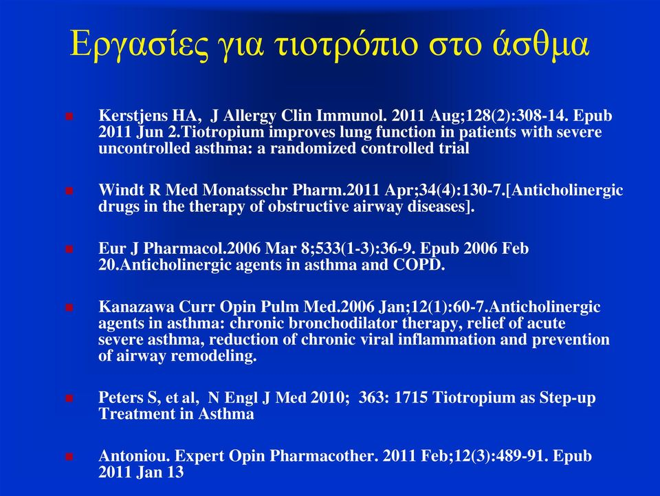 [Anticholinergic drugs in the therapy of obstructive airway diseases]. Eur J Pharmacol.2006 Mar 8;533(1-3):36-9. Epub 2006 Feb 20.Anticholinergic agents in asthma and COPD.