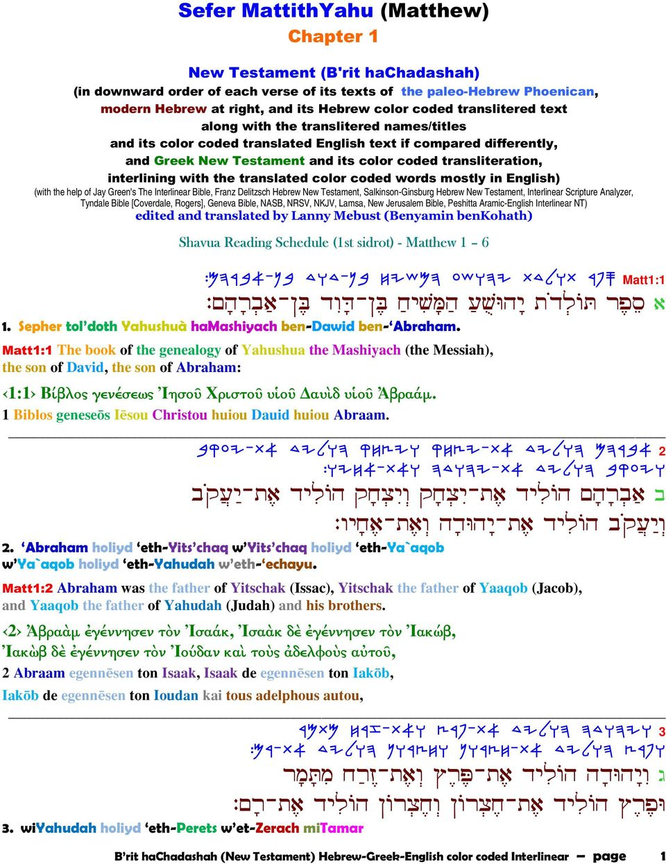 interlining with the translated color coded words mostly in English) (with the help of Jay Green's The Interlinear Bible, Franz Delitzsch Hebrew New Testament, Salkinson-Ginsburg Hebrew New