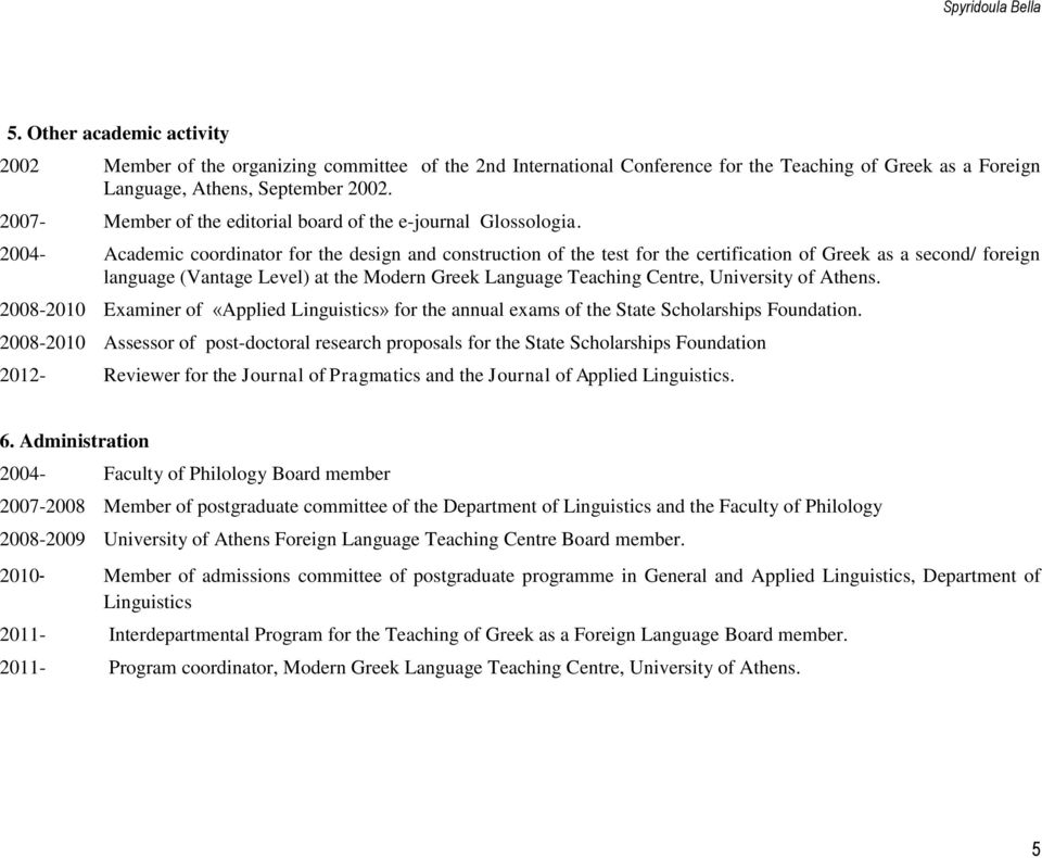 2004- Academic coordinator for the design and construction of the test for the certification of Greek as a second/ foreign language (Vantage Level) at the Modern Greek Language Teaching Centre,