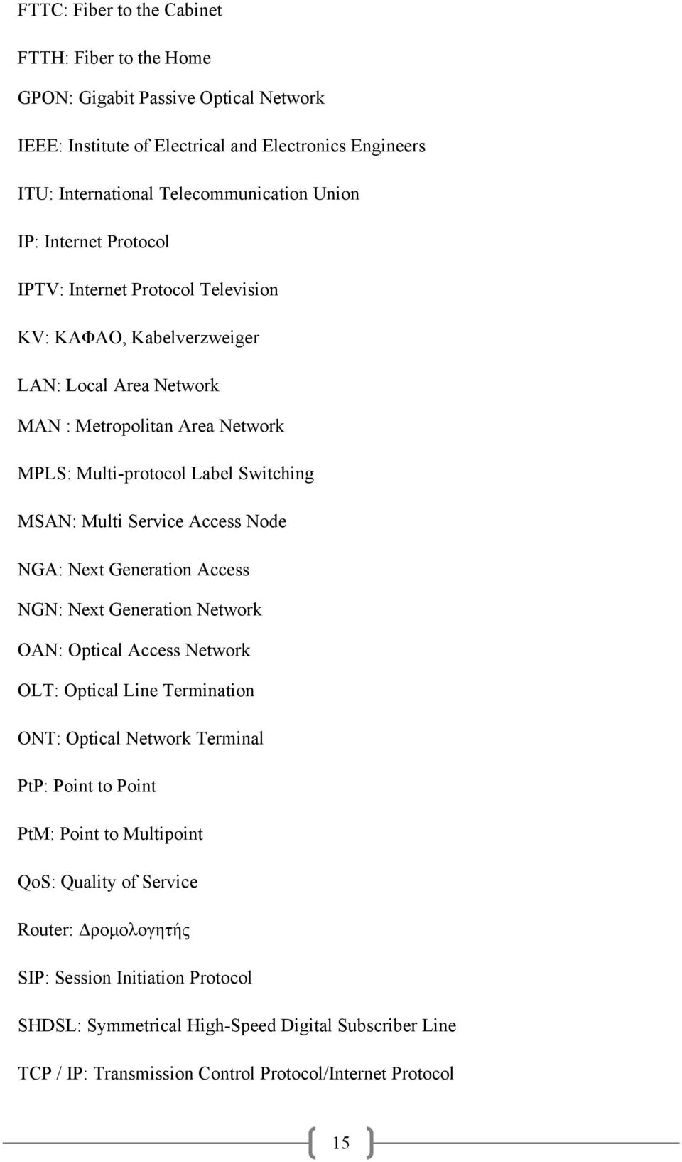 Access Node NGA: Next Generation Access NGN: Next Generation Network OAN: Optical Access Network OLT: Optical Line Termination ONT: Optical Network Terminal PtP: Point to Point PtM: Point to