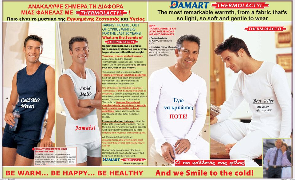 What are the Secrets of Damart Thermolactyl is a unique fibre especially designed and proven to provide warmth without weight. Thermolactyl keeps you feeling warm, comfortable and dry.