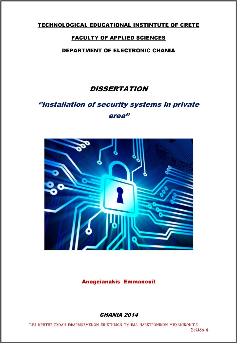 CHANIA DISSERTATION Installation of security systems