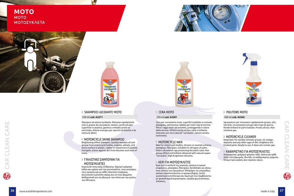MOTORCYCLE SHINE SHAMPOO Brightening effect shampoo. Quickly removes oil and grease from motorcycle bodies, engines, wheels, and every surface in plastic, rubber or metal even if painted.