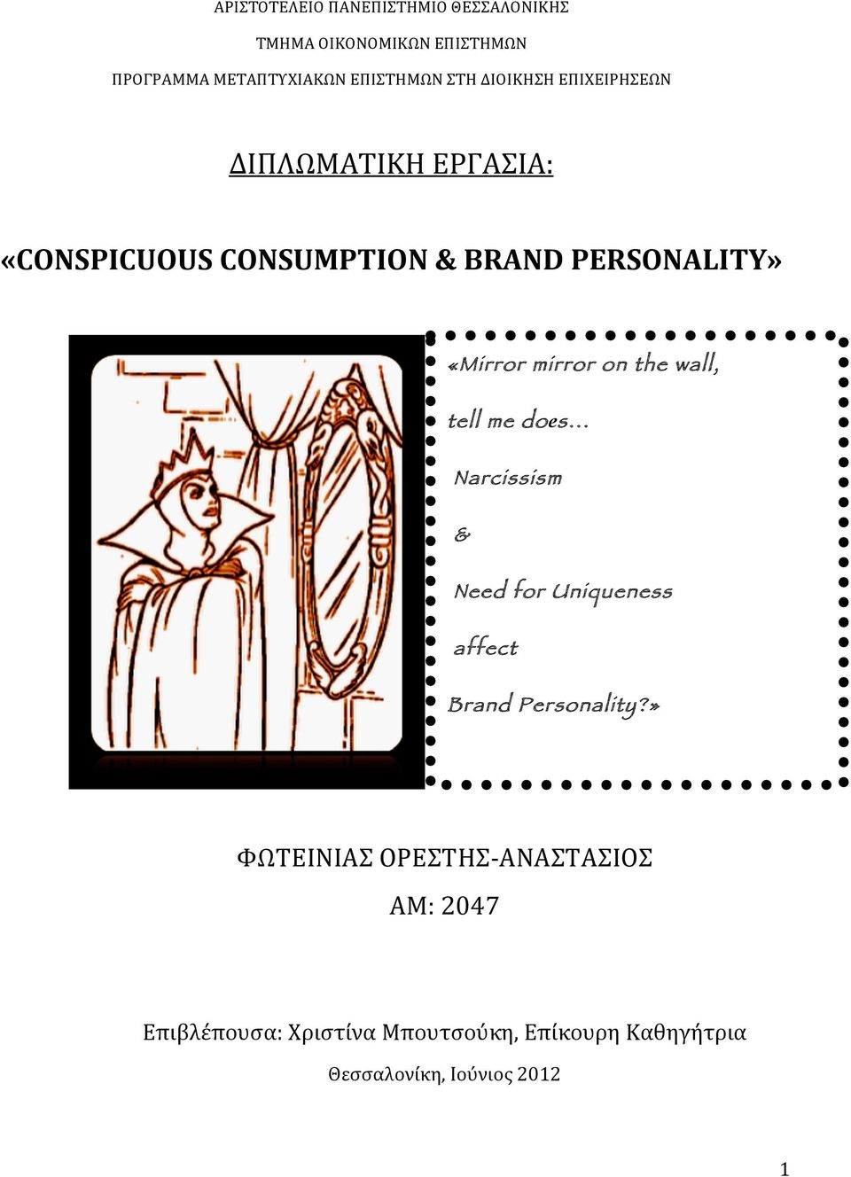 «CONSPICUOUSCONSUMPTION&BRANDPERSONALITY» «Mirror mirror on the wall, tell me does.