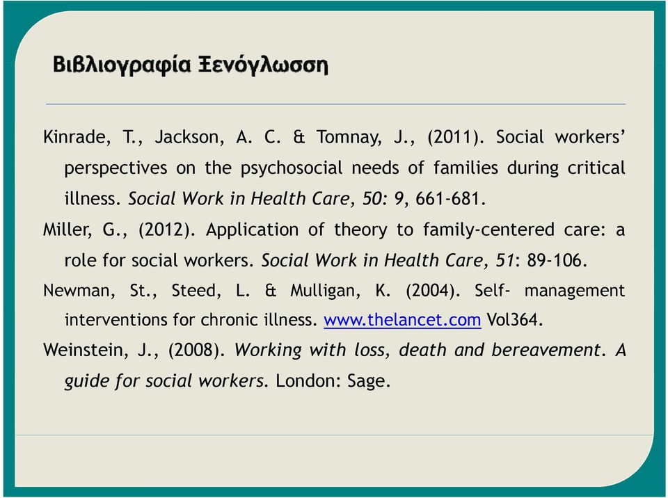 Miller, G., (2012). Application of theory to family-centered care: a role for social workers. Social Work in Health Care, 51: 89-106.