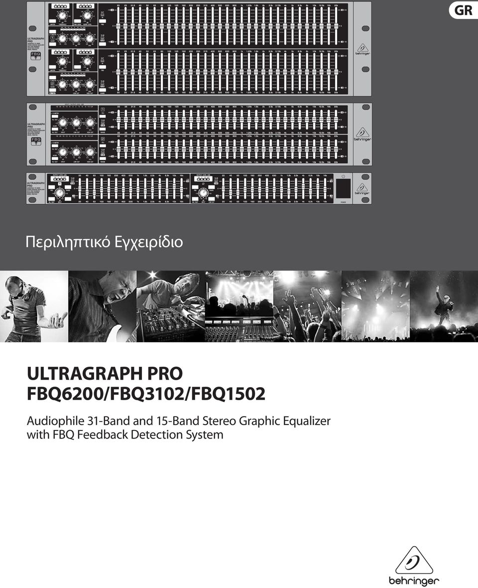 31-Band and 15-Band Stereo Graphic