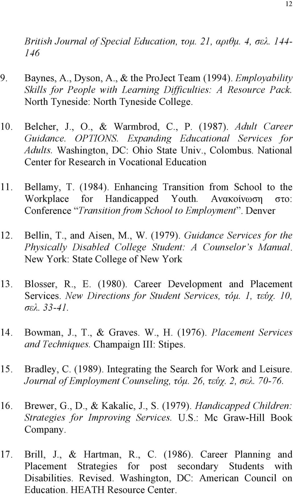 Expanding Educational Services for Adults. Washington, DC: Ohio State Univ., Colombus. National Center for Research in Vocational Education 11. Bellamy, Τ. (1984).