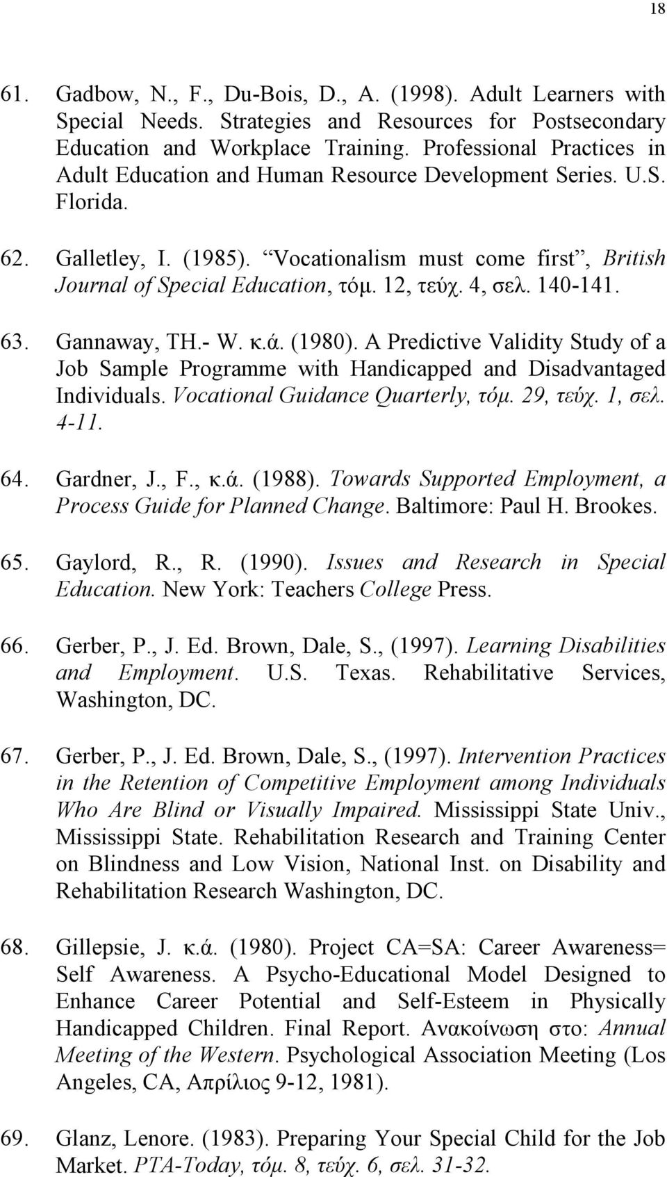 12, τεύχ. 4, σελ. 140-141. 63. Gannaway, TH.- W. κ.ά. (1980). A Predictive Validity Study of a Job Sample Programme with Handicapped and Disadvantaged Individuals. Vocational Guidance Quarterly, τόμ.