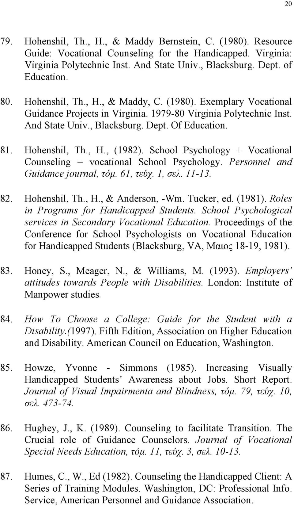 Hohenshil, Th., H., (1982). School Psychology + Vocational Counseling = vocational School Psychology. Personnel and Guidance journal, τόμ. 61, τεύχ. 1, σελ. 11-13. 82. Hohenshil, Th., H., & Anderson, -Wm.