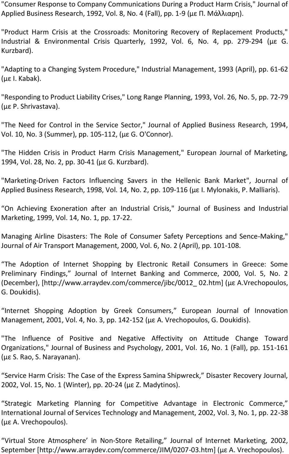 """Adapting to a Changing System Procedure,"" Industrial Management, 1993 (April), pp. 61-62 (με Ι. Kabak). ""Responding to Product Liability Crises,"" Long Range Planning, 1993, Vol. 26, Νο. 5, pp."