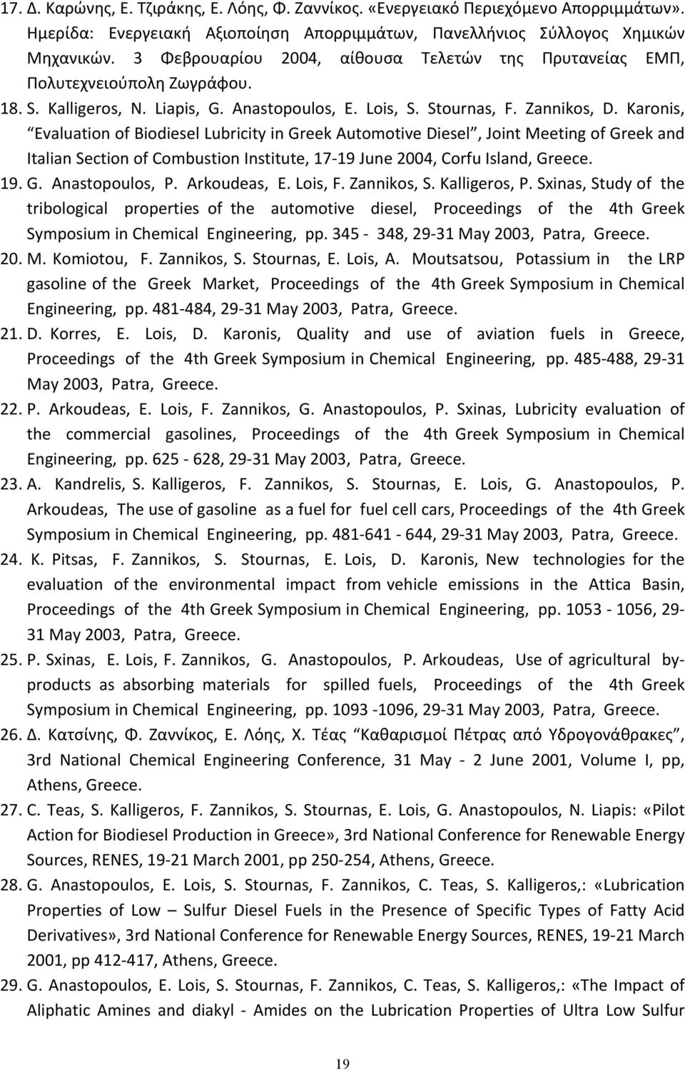 Karonis, Evaluation of Biodiesel Lubricity in Greek Automotive Diesel, Joint Meeting of Greek and Italian Section of Combustion Institute, 17-19 June 2004, Corfu Island, Greece. 19. G. Anastopoulos, P.