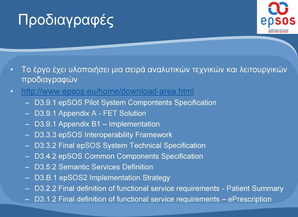 3.2 Final epsos System Technical Specification D3.4.2 epsos Common Components Specification D3.5.2 Semantic Services Definition D3.B.