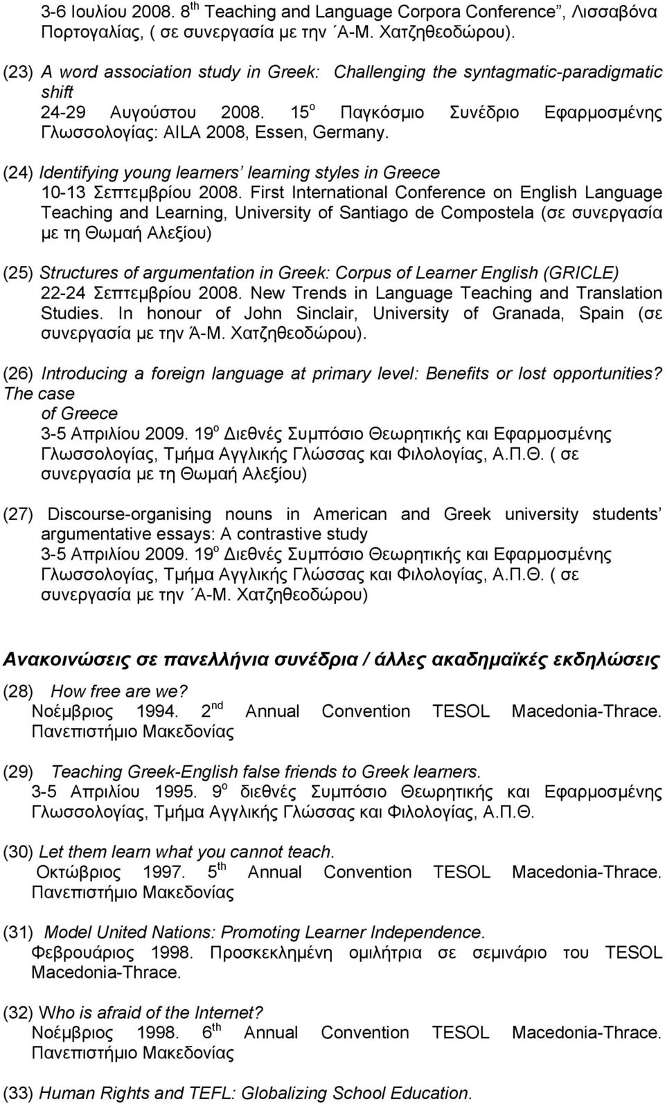 (24) Identifying young learners learning styles in Greece 10-13 Σεπτεµβρίου 2008.