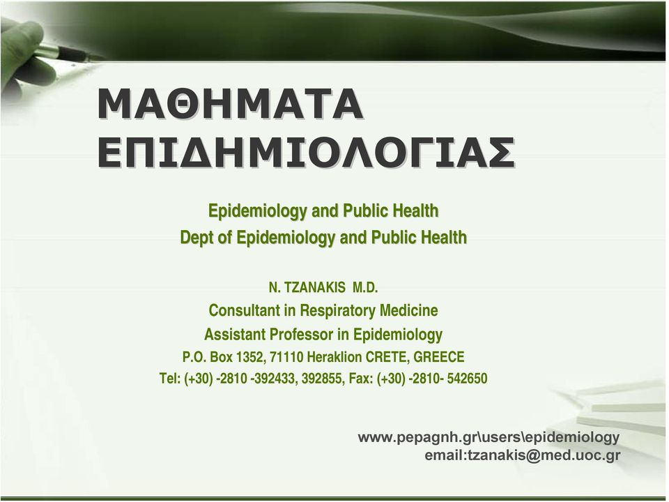 Consultant in Respiratory Medicine Assistant Professor in Epidemiology P.O.