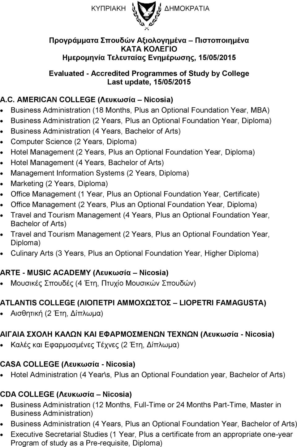 AMERICAN COLLEGE (Λευκωσία Nicosia) Business Administration (18 Months, Plus an Optional Foundation Year, MBA) Business Administration (2 Years, Plus an Optional Foundation Year, Business