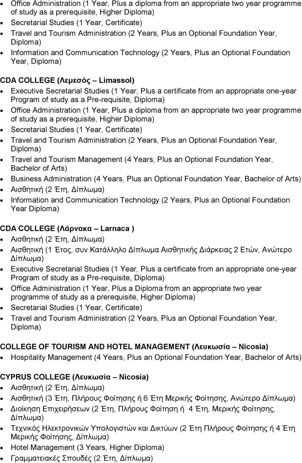 Plus a certificate from an appropriate one-year Program of study as a Pre-requisite,  Years, Plus an Optional Foundation Year, Travel and Tourism Management (4 Years, Plus an Optional Foundation