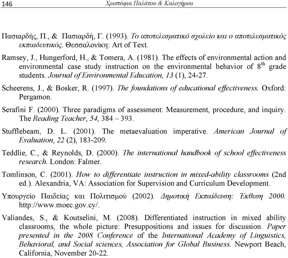 Journal of Environmental Education, 13 (1), 24-27. Scheerens, J., & Bosker, R. (1997). The foundations of educational effectiveness. Oxford: Pergamon. Serafini F. (2000).