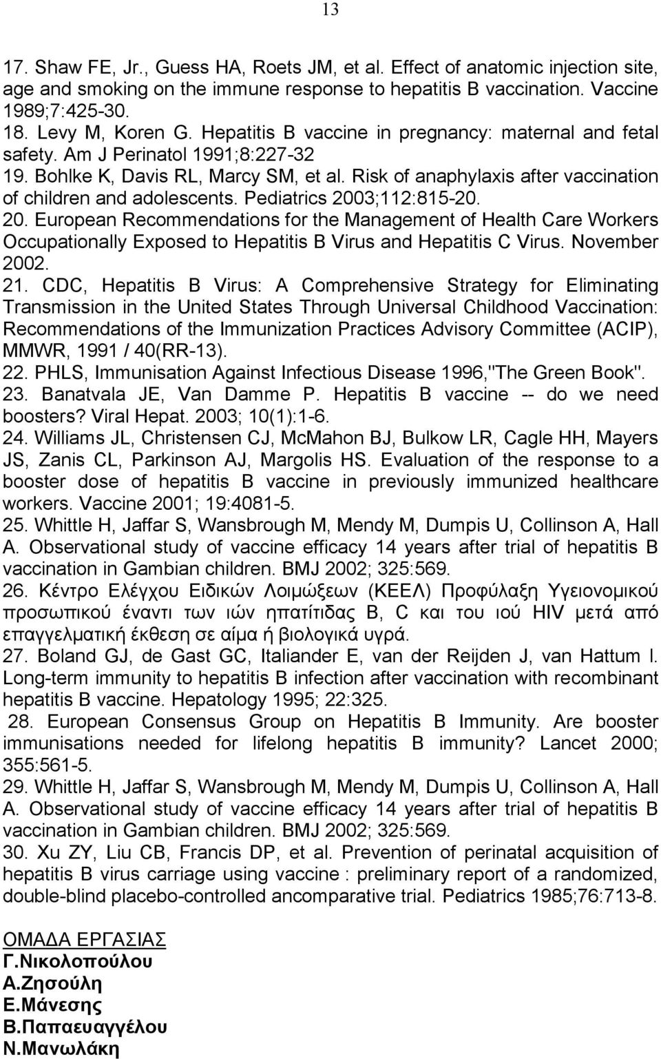 Pediatrics 2003;112:815-20. 20. European Recommendations for the Management of Health Care Workers Occupationally Exposed to Hepatitis B Virus and Hepatitis C Virus. November 2002. 21.