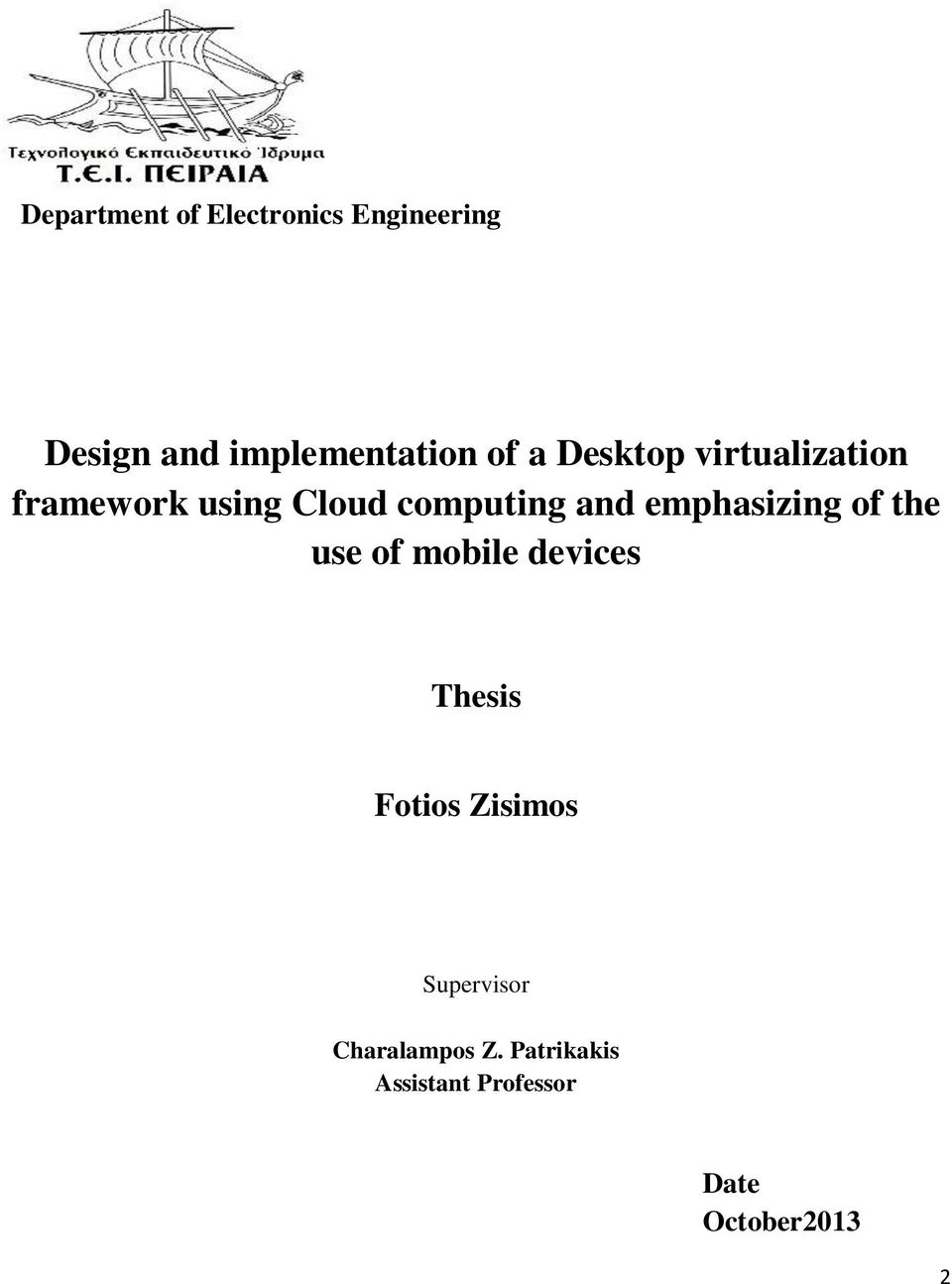 computing and emphasizing of the use of mobile devices Thesis Fotios